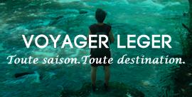 Voyager-léger